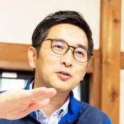 友田 景氏