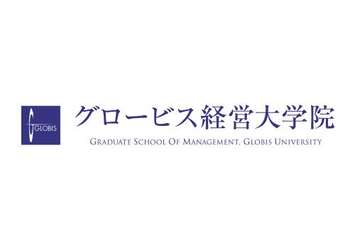 スクール紹介|MBA EXPO TOKYO 2019